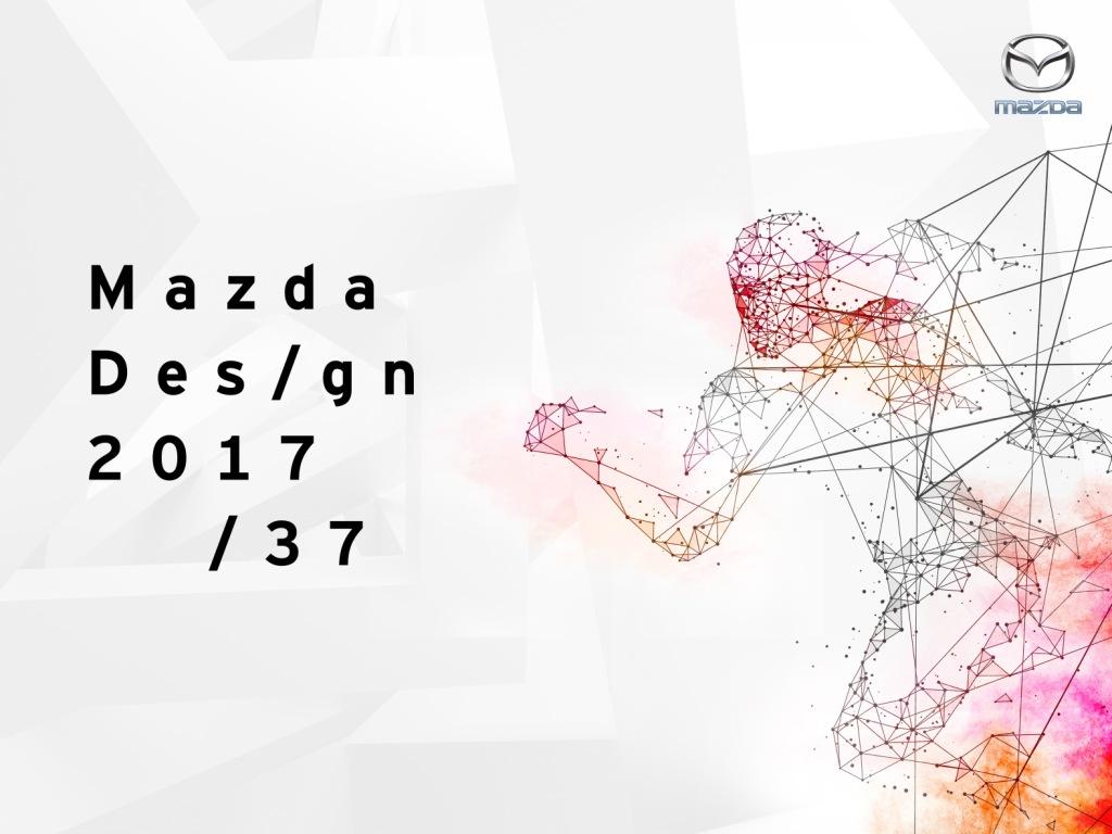 magazynkobiet.pl - MD 2017 KV net - Mazda Design 2017/37 – Piękno przyszłości