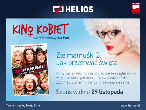 """magazynkobiet.pl - gdynia 500x375 kino kobiet 01 2 - """"ZŁE MAMUŚKI 2. JAK PRZETRWAĆ ŚWIĘTA"""" w KINIE KOBIET"""
