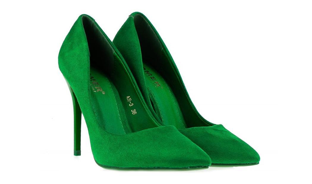 magazynkobiet.pl - modne buty online 1050x620 - Modnie i niedrogo – kupujemy buty online