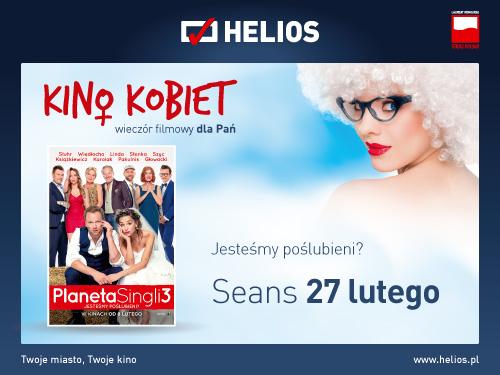 magazynkobiet.pl - gdynia 500x375 kino kobiet 01 - Kino Kobiet