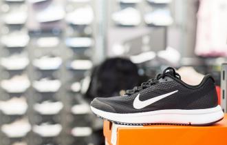 magazynkobiet.pl - nike pegasus 330x210 - Nike Pegasus damskie - buty idealne do biegania, jak i na co dzień